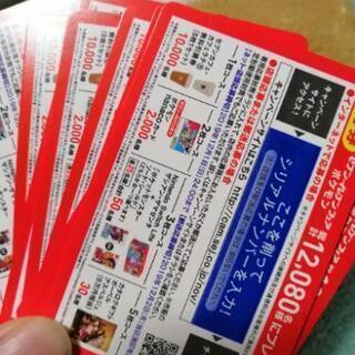 (お取引中)セブンイレブンフェア ポケモン 応募券23枚+当たり券3枚