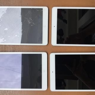初代 iPad mini 4台訳あり。
