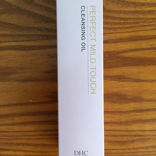 DHC クレンジングオイル 100ml