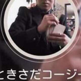 ☆タロット占い☆