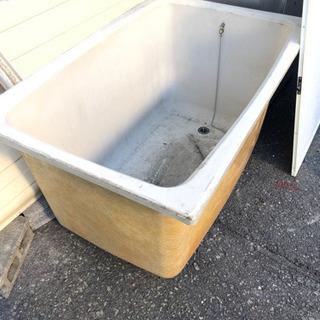 浴槽 無料 0円