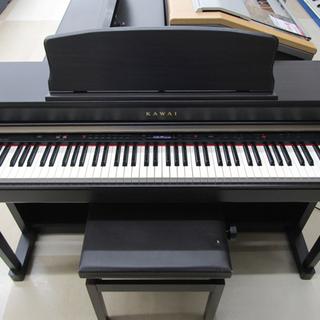 札幌市/清田区 河合楽器 カワイ/KAWAI デジタルピアノ C...