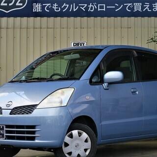 日産 モコ 2WD C