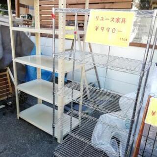 【川崎】本日の新着11月5日 ネバーランド 大型1P椅子在庫有り...