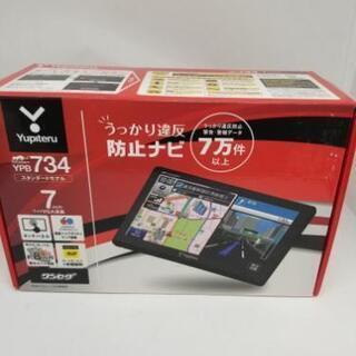 【新品 カーナビ】ユピテル YPB734