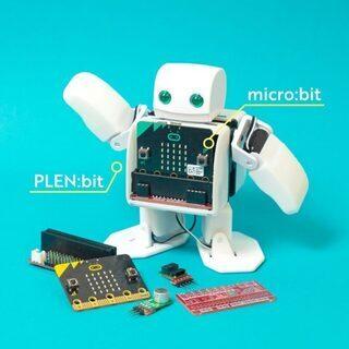 第4回 二足歩行ロボット「PLEN:bit」でプログラミングとデ...