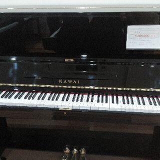 好評にお答えしてカワイピアノBL51出品 リニューアルしてありと...