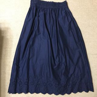 【値下げ】ロングスカート UNIQLO ユニクロ ネイビー Mサイズ