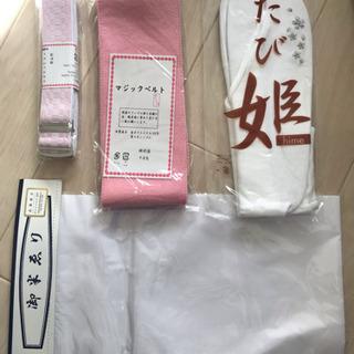 着物 小物 ひとつ200円