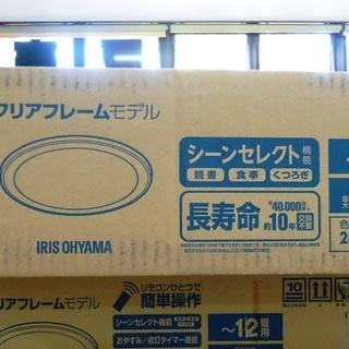 【引取限定】アイリスオーヤマ シーリングライト 未使用品 CL1...