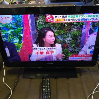 TOSHIBA 液晶カラーテレビ