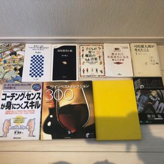 本一冊100円