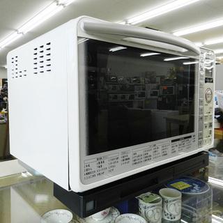 日立 オーブンレンジ  2014年製 MRO-MS7 パールホワ...