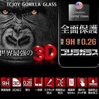 【2019年秋新発売・アメリカ製】iPhone 11 Pro ガ...