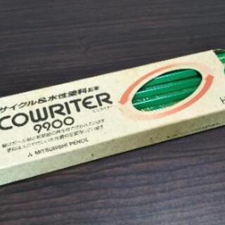◆ECOWRITER 三菱鉛筆 1ダースHB◆