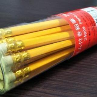 ◆消しゴム付き鉛筆24本セットHB◆ケース入り