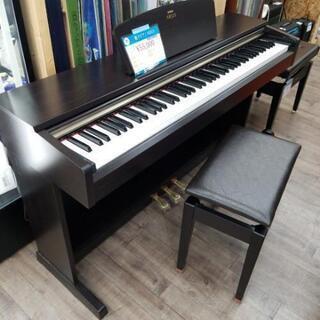 YAMAHA 電子ピアノ ARIUS YDP-161 椅子 楽譜...