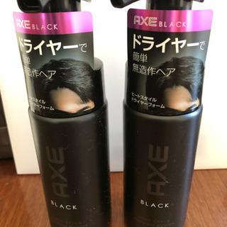 Axe ドライヤーフォーム2本 & UNO ハード×ナチュラル ...