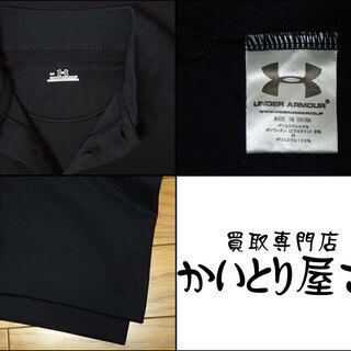 AA014 UNDER ARMOUR アンダーアーマー ポロシャツ 半袖 SMサイズ - スポーツ