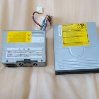 パソコン電源ユニットとディスクドライブのジャンク品