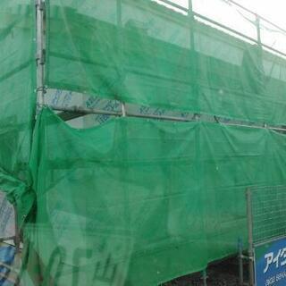 塗装外壁 用 解体 養生シート