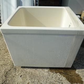 浴槽 ポリバス クリーニング済み 80サイズ その6