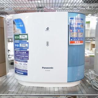 パナソニック 気化式加湿器機 FE-KFG05 2011年製【モ...