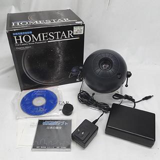 セガトイズ 家庭用星空投影機 HOMESTAR/ホームスター コ...