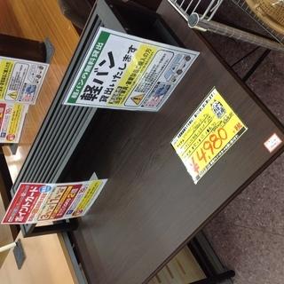【お宝創庫リユース館中村店】ヤマソロ/リーリー 2Wayテーブル