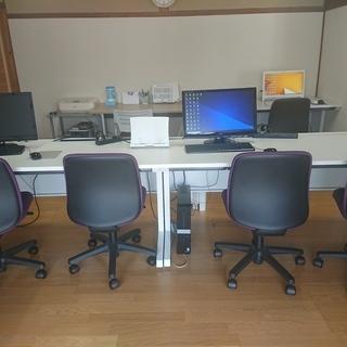 パソコン&タブレット&スマホ教室 TUDOIーつどいー