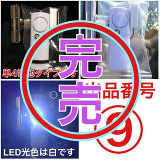 置き竿釣法用ヒットセンサー(タイプ別)全て同一価格です − 沖縄県