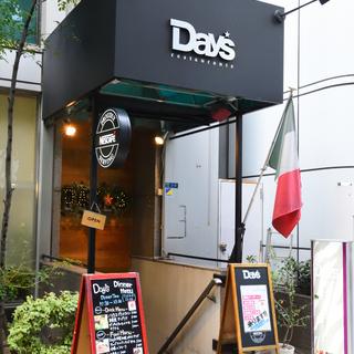 駅近!【堺筋本町駅】8・9番出口から出て徒歩すぐ!オフィス街の隠...