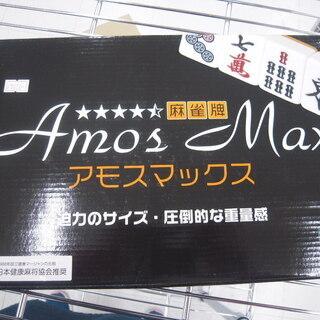 新品 麻雀牌 マージャン 牌 アモス マックス AMOS イエロ...