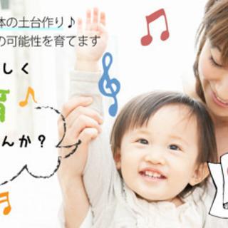 【豊中】0歳からのリトミック♫赤ちゃんの脳と心を育てます!