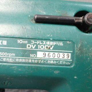 HITACHI 日立工機 コードレス振動ドリル 10mm DV 10DV 1500rpm 無段階変速 バッテリー式 ケース 充電器 バッテリー付き - その他