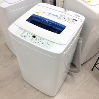Haier(ハイアール)4.2㎏全自動洗濯機のご紹介【トレファク...