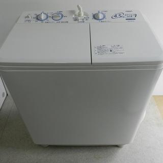 AQUA 二層式洗濯機 AQW-N451 2017年製 都内近郊...