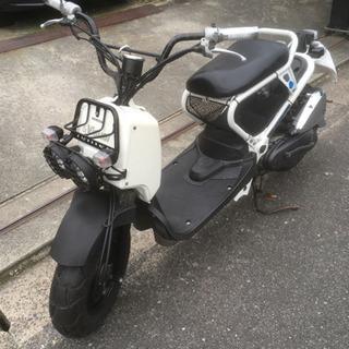 ホンダ ズーマー50cc