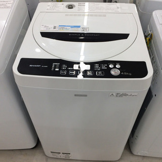 SHARP(シャープ)4.5kg全自動洗濯機のご紹介【トレファク...