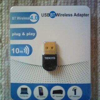 Bluetoothアダプタ Bluetooth4.0(未使用新品)