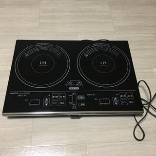 IHコンロ IHW-S1460G(B)