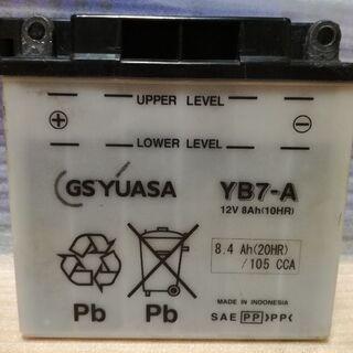 【メンテ済】バイク用バッテリー GS YUASA YB7-A 1...