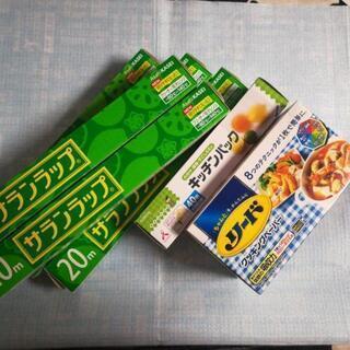 サランラップ5本とキッチンパックとクッキングペーパー