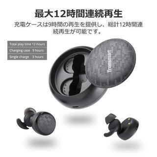 新品未使用 Tronsmart Bluetooth  完全ワイヤレス イヤホン 高音質 IPX5防水  - 川崎市