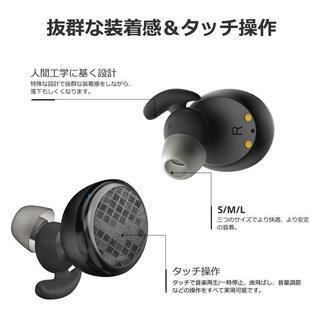 新品未使用 Tronsmart Bluetooth  完全ワイヤレス イヤホン 高音質 IPX5防水  - 携帯電話/スマホ