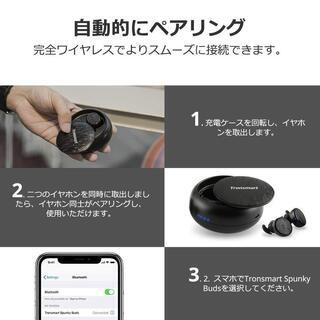 新品未使用 Tronsmart Bluetooth  完全ワイヤレス イヤホン 高音質 IPX5防水  − 神奈川県