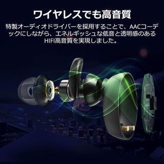 新品未使用 Tronsmart Bluetooth  完全ワイヤレス イヤホン 高音質 IPX5防水  - 売ります・あげます