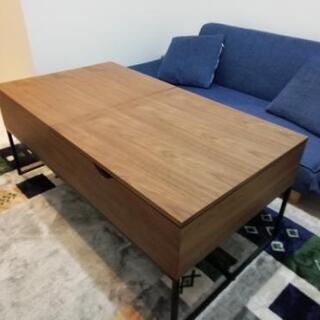 テーブル 高さ調節 幅110cm 昇降式 センターテーブル