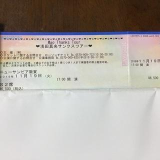 浅田真央サンクスツアー 福井公演