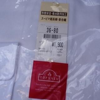 【未開封新品】ソフトドレスシャツ 形態安定・吸水防汚加工 トップバリューの長袖シャツ  - 服/ファッション